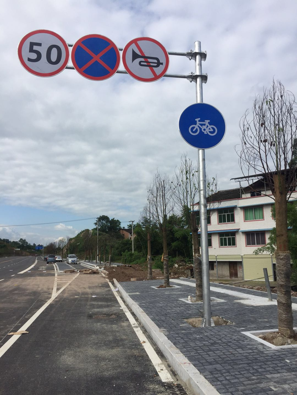 公路道路交通标识牌使用案例