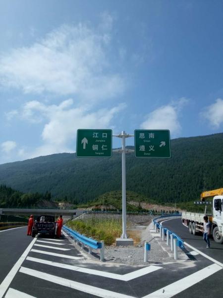 公路指向标使用案例
