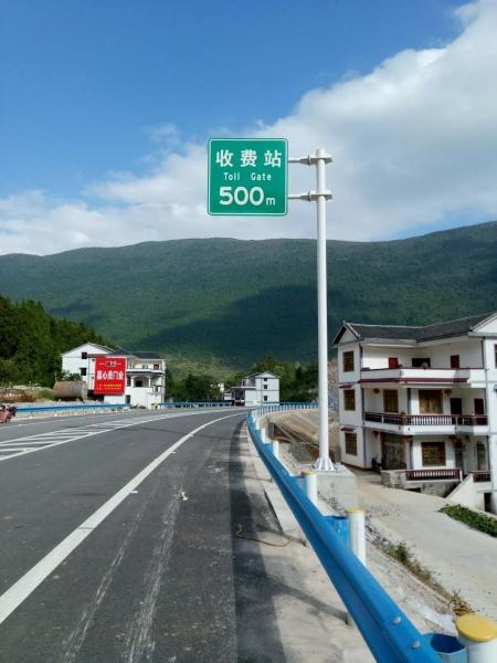 公路交通标识牌安装案例