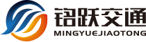 重庆道路标识标杆