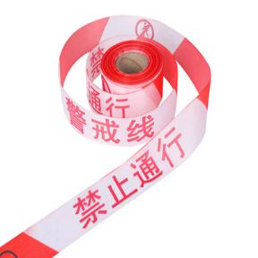 重庆警戒带