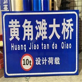 重庆交通标牌