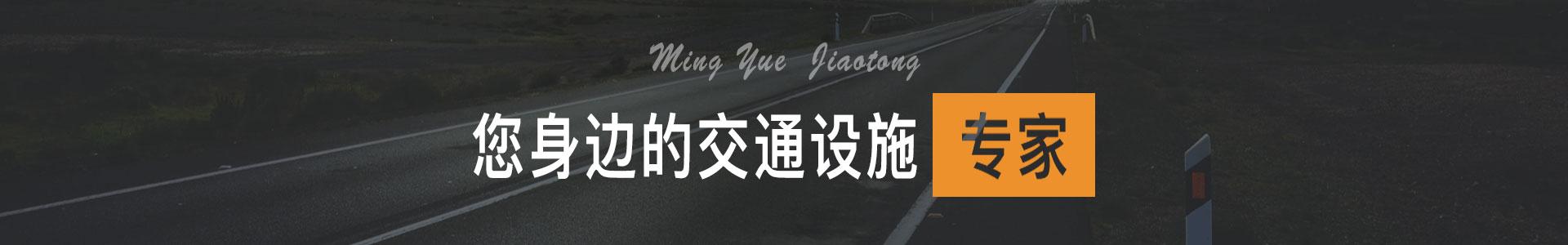 重庆道路指示牌厂家
