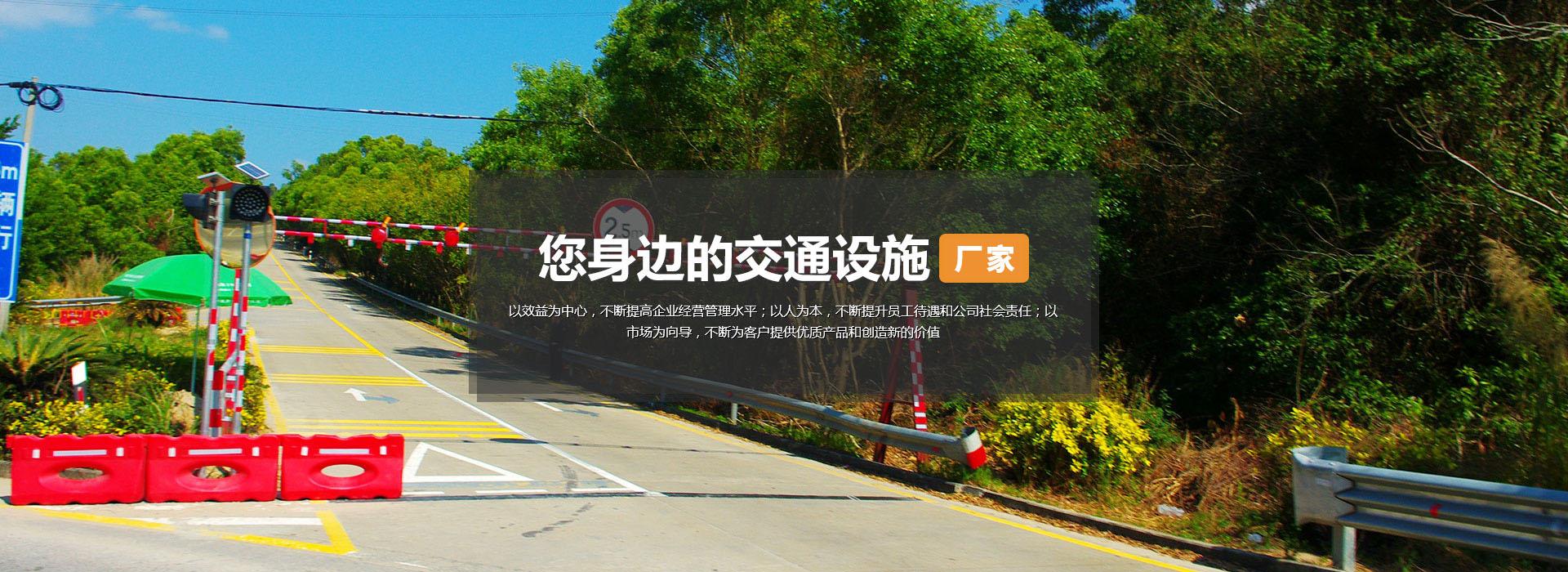 重庆道路标示牌